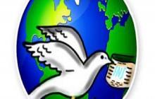 पत्रकार महासङ्घद्वारा अनुगमन