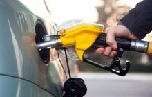 छठ पर्व सम्म पेट्रोलियम पदार्थको मूल्यवृद्धि नहुने, मूल्य यथावत् रहँदा निगमलाई दुई अर्ब आठ करोड घाटा