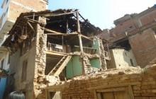 भूकम्प पीडितले दुई प्रतिशत ब्याजदरको ऋण नपाउने
