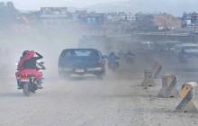 नेपालमा वायु प्रदुषणका कारण वार्षिक ३० हजारको मृत्यु, करिब ३ खर्बको नोक्सानी
