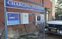 चार्जिङ स्टेशन  प्रर्दशनीको रुपमा नै सीमित