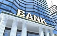 पचास स्थानीय तहमा बैंकका शाखा पुग्न बाँकी