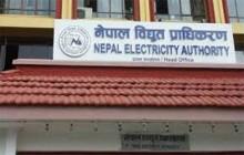 हिजोको हुरीबतासले नेपाल विद्युत प्राधिकरणलाई रु १५ करोड क्षति
