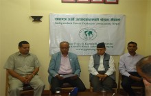 नेपालको जलविद्युत क्षेत्रमा लगानी गर्न बंगलादेशको निजी क्षेत्र तयार