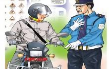 ट्राफिक नियम उल्लङ्घनको राजश्व अनलाइनमार्फत
