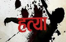 पाँचथरको मिक्लाजुङमा दुई परिवारका नौ जनाको विभत्स हत्या