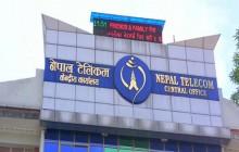"""नेपाल टेलिकमको ल्यायो """"रिपब्लिक डे"""" अफर"""