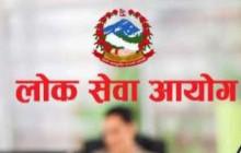 लोकसेवा आयोगको विज्ञापन सच्याउन माग