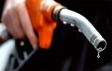 पूर्वमा पेट्रोलीयम पदार्थको अभाव