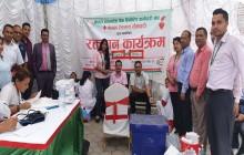 बंगलादेश बैकंद्धारा आयोजित रक्तदान कार्यक्रम सम्पन्न