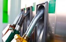 २ रुपैंया घट्यो पेट्रोल, डिजेल र मट्टितेलको मूल्य
