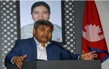 भारतीय नागरिकले लिएको नेपाली नागरिकता रद्ध