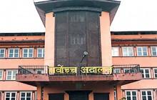 सर्वोच्चको आदेश– 'लुम्बिनी क्षेत्रका उद्योग तत्काल बन्द गर्नू'
