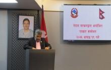 दुई तिहाईको सरकार सिमलको भुवा होइन : सञ्चार मन्त्री बाँस्कोटा