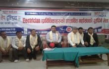 नेपाल विद्युतीय प्राविधिक महासंघको गठन, श्रेष्ठको अध्यक्षतामा ९ सदस्य समिति चयन