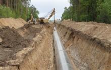 पेट्रोलियम र ग्यास पाइपलाइनः फेरि तीन योजना अघि बढ्दै