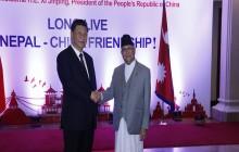 नेपाल र चीनबीच १७ वटा सम्झौतामा हस्ताक्षर