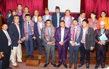 दस अर्ब लगानी भित्र्याउन एनआरएनएको समिति