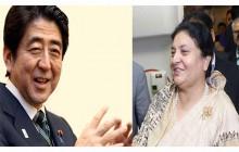 राष्ट्रपति भण्डारी र जापानी प्रम आबेबीच भेटवार्ता