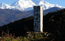 नेपाल-चीनबीच पनि सीमा विवाद, आधा दर्जन सीमास्तम्भ गायब