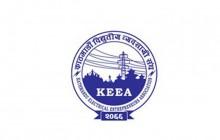 काठमाण्डौ विद्युतीय व्यवसायी संघको साधारणसभा हुँदै
