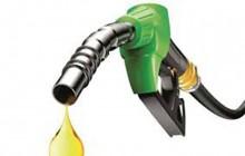 पेट्रोलियम पदार्थको मूल्य वृद्धि