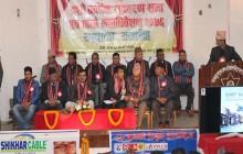 नेपाल इलेक्ट्रिसियन संघको साधारण सभा एवं अधिवेशनको सम्पन्न