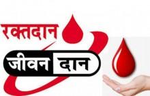मोरङ्ग इलेक्ट्रिक संघले रक्तदान कार्यक्रम आयोजना गर्दै