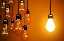 १० युनिट विद्युत ३० रुपैयाँमा उपलब्ध गराउने प्रधिकरणको तयारी