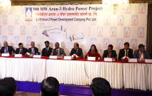 अरुण तेस्रो जलविद्युत परियोजनामा भारतीय बैंकको ८६ अर्ब लगानी