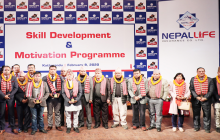 नेपाल लाइफद्धारा आयोजित मोटिभेसन कार्यक्रम सम्पन्न