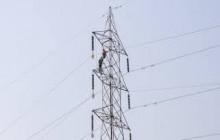 बैतडीमा विद्युत राष्ट्रिय प्रसारण लाइनको काम सुरु