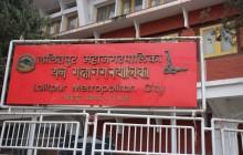 ललितपुर महानगरले गर्यो ५ करोडको राहत कोष स्थापना