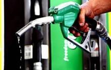 पेट्रोलियम पदार्थको अभाव