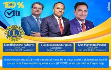 लायन्स क्लब ईन्टरनेशनल डिष्ट्रिक ३२५ बी १ को आठौं राष्ट्रिय सम्मेलन भिडियो कन्फ्रेन्स मार्फत हुदैं
