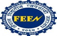 नेपाल विद्युतीय व्यवसायी महासंघ द्धारा जिल्लानगर संघको सुझावअनुसार  १७ बुँदे माग पत्र तयार – अध्यक्ष सुर्दशन प्रसाद पौड्याल