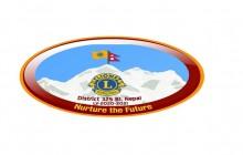 लायन्स गभर्नर रोकाद्वारा  १५सय ११ क्याबिनेट सदस्य विस्तार