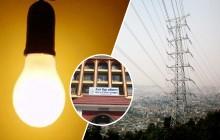८६ प्रतिशत घरपरिवारमा राष्ट्रिय प्रसारणको बिजुली, सबैभन्दा बढी प्रदेश २ मा
