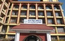 नेपाल विद्युत प्राधिकरणको ३५ औँ वार्षिकोत्सव भोलि , जुम एप मार्फत कार्यक्रम हुने