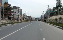 काठमाडौँ उपत्यकामा आजदेखि निषेधाज्ञा: हिँडडुलमा समेत रोक