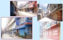 उपत्यकामा निषेधाज्ञा सँगै विजुली व्यापारीक केन्द्र भोटेवहाल सुनसान, हेर्नुहोस् फोटो फिचर सहित