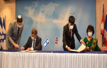 नेपाल र इजरायलबीच कूटनीतिक राहदानी सम्झौता
