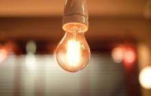 विद्युतको अनियमित आपूर्तिका कारण मिल व्यवसायी हैरान