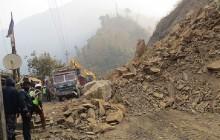 नारायणगढ–मुग्लिन सडक अवरुद्ध