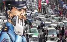 उपत्यकाको ट्राफिक व्यवस्थापन: यस्तो छ तत्कालीन र दीर्घकालीन कार्ययोजना