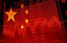 चीनको वैदेशिक व्यापार ४.६ प्रतिशतले बढ्यो