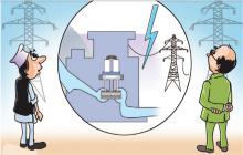 विद्युत् उत्पादन अनुमतिपत्रको अवधि ५० वर्ष पु¥याउन निजी क्षेत्रको माग