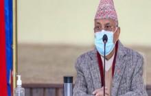 'नेपाललाई जलवायु वित्तमा सहज र पर्याप्त पहुँच अत्यावश्यक'–प्रधानमन्त्री केपी शर्मा ओली