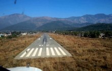 सुर्खेत विमानस्थल विस्तार गरिने, कर्णाली प्रदेश सरकारको चालु आवमा रु ५० करोड बजेट