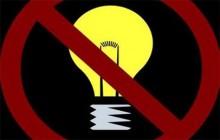 विद्युत् महसुल नबुझाउने १९ ग्राहकको विद्युत् लाइन काटियो